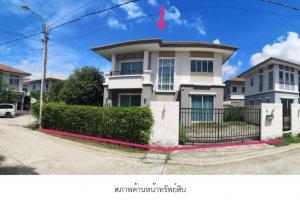 บ้านเดี่ยวหลุดจำนอง ธ.ธนาคารไทยพาณิชย์ นนทบุรี บางบัวทอง บางคูรัด