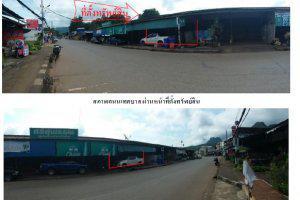บ้านเดี่ยวหลุดจำนอง ธ.ธนาคารไทยพาณิชย์ กาญจนบุรี ทองผาภูมิ ท่าขนุน