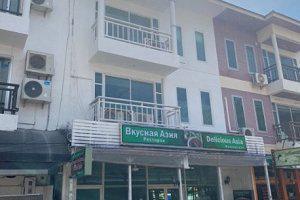 อาคารพาณิชย์หลุดจำนอง ธ.ธนาคารไทยพาณิชย์ ภูเก็ต เมืองภูเก็ต กะรน