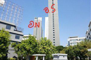 ห้องชุด/คอนโดมิเนียมหลุดจำนอง ธ.ธนาคารไทยพาณิชย์ กรุงเทพมหานคร บางเขน(ตลาดขวัญ) ทุ่งสองห้อง(ลาดโตนด)