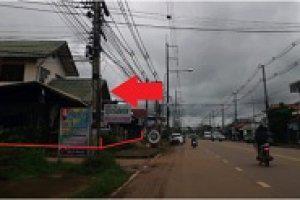 บ้านครึ่งตึกครึ่งไม้หลุดจำนอง ธ.ธนาคารไทยพาณิชย์ วานรนิวาส ถ.สายวานรนิวาส-อากาศอำนวย(2307) -