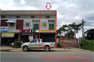 อาคารพาณิชย์หลุดจำนอง ธ.ธนาคารไทยพาณิชย์ เมืองเก่า ถ.สายบ้านตูม-บ้านดอนบม ม.7