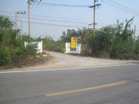 ที่ดินเปล่าหลุดจำนอง ธ.ธนาคารกรุงศรีอยุธยา จังหวัดนนทบุรี (บางบัวทอง) ไทรน้อย