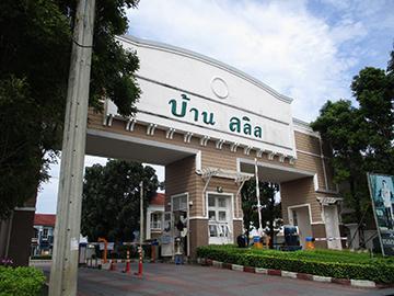 บ้านเดี่ยวหลุดจำนอง ธ.ธนาคารกรุงศรีอยุธยา จังหวัดนนทบุรี บางให่ญ่ เสาธงหิน