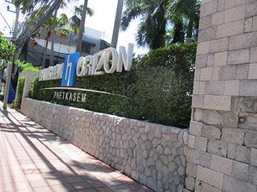ห้องชุดหลุดจำนอง ธ.ธนาคารกรุงศรีอยุธยา กรุงเทพมหานคร เขตภาษีเจริญ บางหว้า