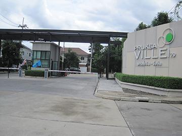 ทาวน์เฮ้าส์หลุดจำนอง ธ.ธนาคารกรุงศรีอยุธยา จังหวัดปทุมธานี เมืองปทุมธานี สวนพริกไทย