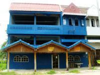 ตึกแถวหลุดจำนอง ธ.ธนาคารกรุงศรีอยุธยา จังหวัดประจวบคีรีขันธ์ ปราณบุรี เขาน้อย