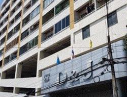 ห้องชุดพักอาศัยหลุดจำนอง ธ.ธนาคารกรุงเทพ กรุงเทพมหานคร พระโขนง บางนา