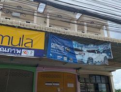 อาคารพาณิชย์หลุดจำนอง ธ.ธนาคารกรุงเทพ เพชรบุรี เมืองเพชรบุรี โพไร่หวาน