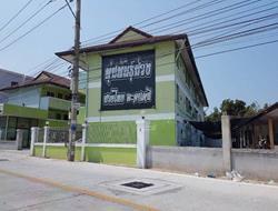 อพาร์ทเม้นท์/หอพักหลุดจำนอง ธ.ธนาคารกรุงเทพ ชลบุรี บางละมุง หนองปรือ
