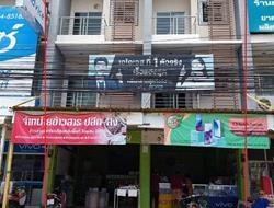 อาคารพาณิชย์หลุดจำนอง ธ.ธนาคารกรุงเทพ ชัยภูมิ จัตุรัส บ้านกอก