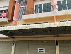 อาคารพาณิชย์หลุดจำนอง ธ.ธนาคารกรุงเทพ ราชบุรี สวนผึ้ง สวนผึ้ง