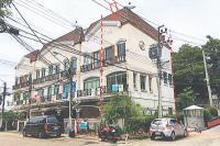 ทาวน์เฮ้าส์หลุดจำนอง ธ.ธนาคารทหารไทยธนชาต กรุงเทพมหานคร บางกะปิ หัวหมาก