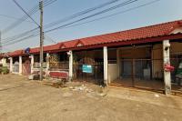 ทาวน์เฮ้าส์หลุดจำนอง ธ.ธนาคารทหารไทยธนชาต ปราจีนบุรี ศรีมหาโพธิ ท่าตูม