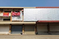 อาคารพาณิชย์หลุดจำนอง ธ.ธนาคารทหารไทยธนชาต เชียงใหม่ เมืองเชียงใหม่ แม่เหียะ