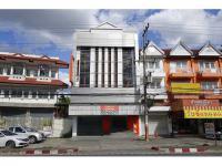 สำนักงานหลุดจำนอง ธ.ธนาคารทหารไทยธนชาต เชียงใหม่ หางดง หางดง