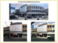 อาคารพาณิชย์หลุดจำนอง ธ.ธนาคารธนชาต ชลบุรี เมืองชลบุรี บางปลาสร้อย