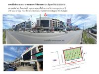 อาคารพาณิชย์หลุดจำนอง ธ.ธนาคารธนชาต ปทุมธานี ธัญบุรี บึงยี่โถ