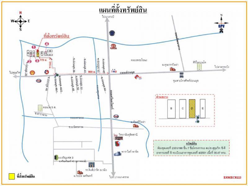 บ้านเลขที่ 2351/190ถนน อ่อนนุช สวนหลวง สวนหลวง กรุงเทพมหานคร