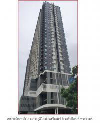 Condominiumหลุดจำนอง ธ.ธนาคารธนชาต กรุงเทพมหานคร ยานนาวา บางโพงพาง