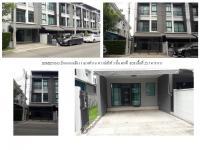 ทาวน์เฮาส์หลุดจำนอง ธ.ธนาคารธนชาต กรุงเทพมหานคร หลักสี่ ทุ่งสองห้อง