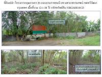 ที่ดินเปล่าแปลงใหญ่หลุดจำนอง ธ.ธนาคารธนชาต กรุงเทพมหานคร ทวีวัฒนา ศาลาธรรมสพน์