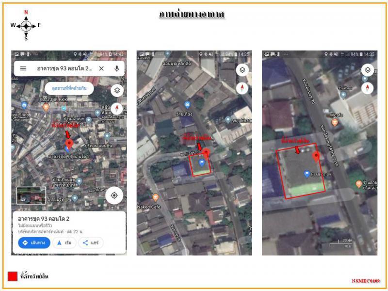 บ้านเลขที่ 9/128 ซอย อ่อนนุช 30ถนน สุขุมวิท สวนหลวง สวนหลวง กรุงเทพมหานคร