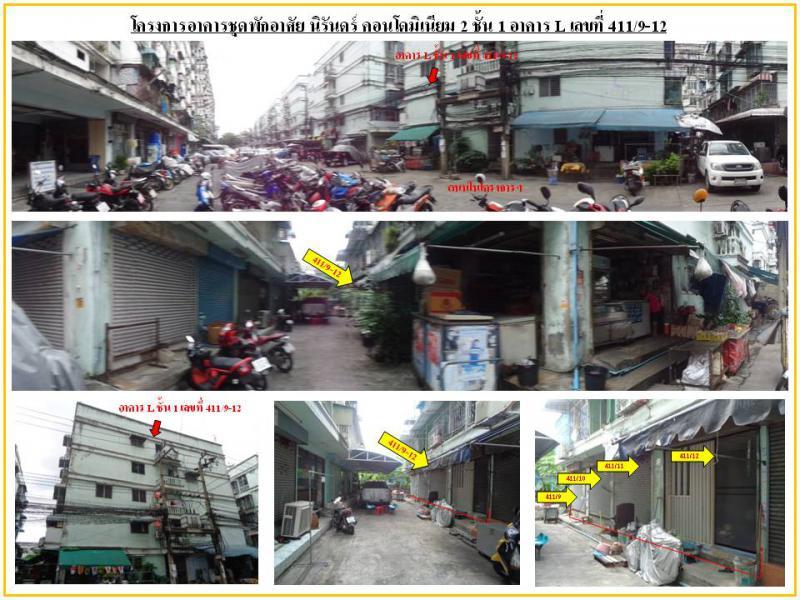 Condominiumหลุดจำนอง ธ.ธนาคารธนชาต บ สุขุมวิท 93ถนน